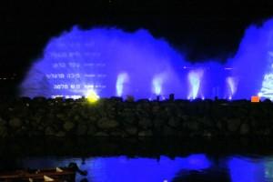 Allabendliche Lasershow in Tiberias, irgendwie deplatziert
