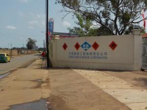 Maputo China Road & Bridge Corporation